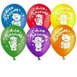 С Днем рождения! (мишки)