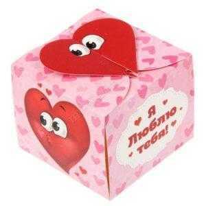 """Коробка """"Я люблю тебя!"""" 6,7 х5,5 х 6,7 см"""