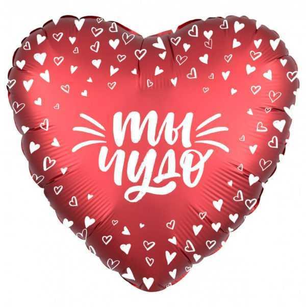 Сердце, Ты чудо, Красный, 46см