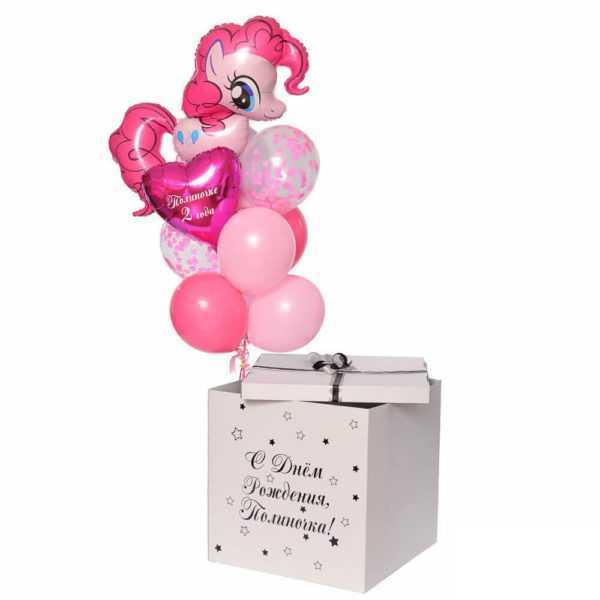 Коробка с шарами №21