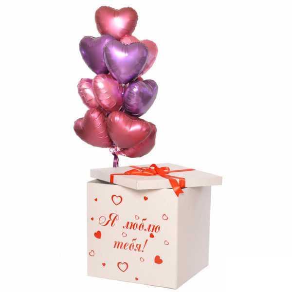 Коробка с шарами №18