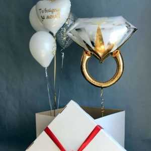 Коробка с шарами №29
