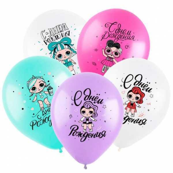 Шар С днем рождения Модные Куклы