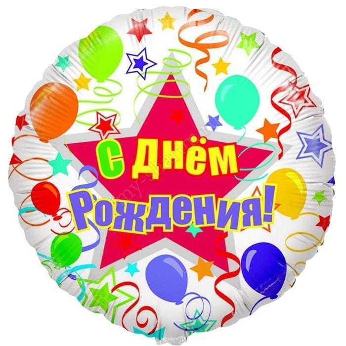 http://my-sharim.ru/wp-content/uploads/2016/12/38273558b106989e37255b3e2a9d3791-min.jpg